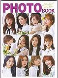 IZ*ONE アイズワン IZONE PRODUCE48【全員 写真集 A5サイズ 50ページ プレミアムフォトブック PHOTOBOOK フォトブック】(#M)