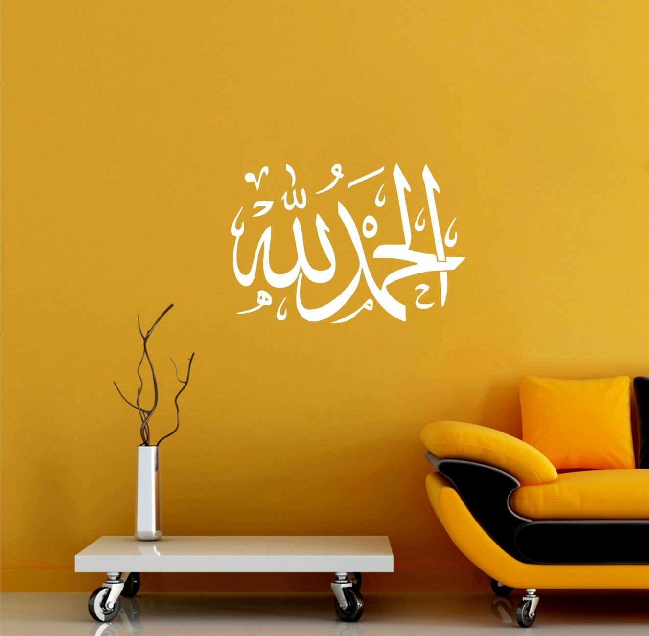 Buy Wall Attraction Alhamdulillah Islamic Muslim Caligraphy Wall ...