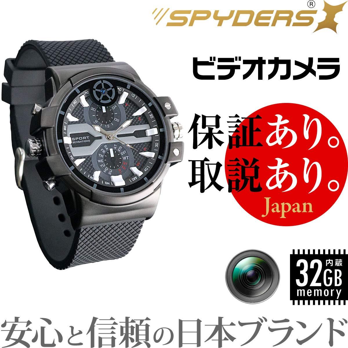 スパイダーズX 腕時計型カメラ (W-707) 小型カメラ スパイカメラ スパイダーズX (W-707) B072QYHBZC B072QYHBZC, タタス ファミリーモール:4067c799 --- krianta.ru