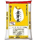 金芽米(無洗米)ハイセレクト 4.5kg