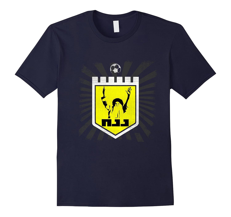 Beitar Jerusalem Breslov Shirt Football club Israel Tshirt-Vaci
