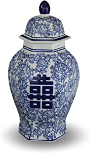 "14"" Classic Blue and White Porcelain Floral Temple Ginger Jar Vase, China Ming Style, Jingdezhen, Double Happiness"