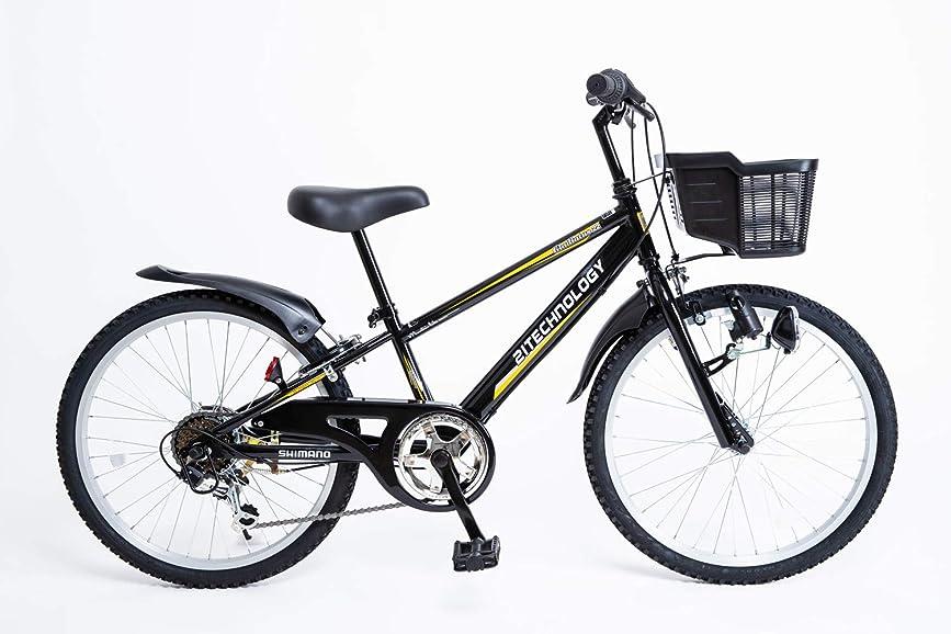 嫌悪フォージ推論ペダルなし自転車 子供用自転車 ブレーキ付きランニングバイク キッズバイク 子ども用自転車 Airbike