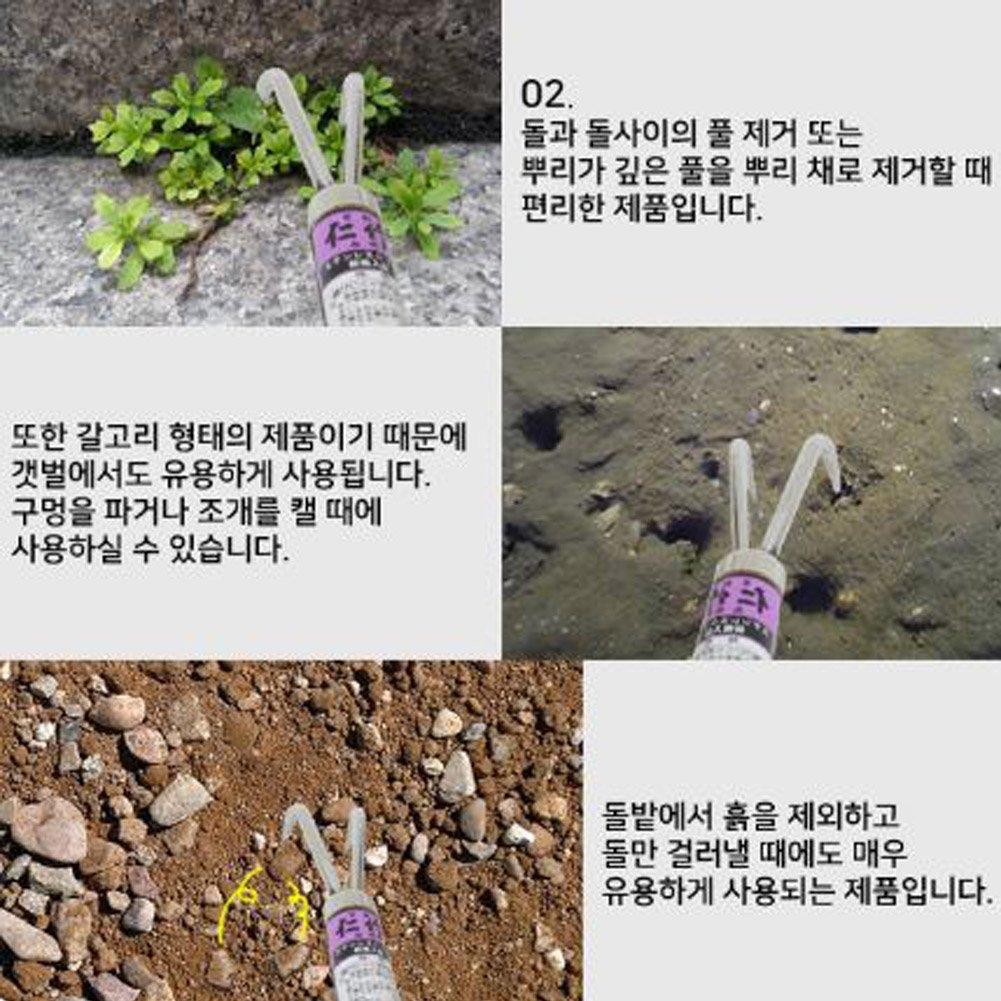 Amazon.com: Korean Homi [Nissaku] Nekakihomi No.956 (dos ...