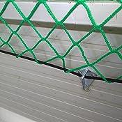flexibel Gep/äcknetz zur Ladungssicherung rei/ßfest schwarz Relaxdays 2 x Anh/ängernetz Abdecknetz dehnbar bis 3x2 Meter