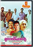 Godfather (Malayalam)