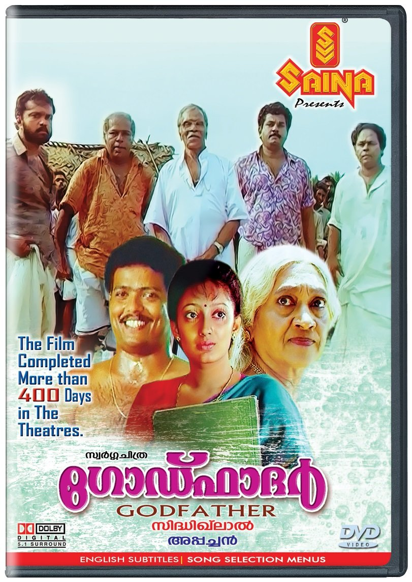 Godfather kannada movie mp3 songs free download.
