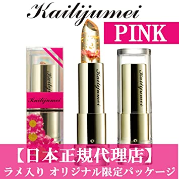 Kailijumei kairizyumei hurawa-texintorippu [Japanese authorized seller, Genuine Product Guarantee] Japanese package