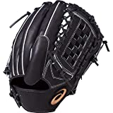 asics(アシックス) 野球 硬式 グローブ ネオリバイブ 内野手 外野手 兼用 BGH7MB