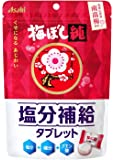 アサヒグループ食品 梅ぼし純タブレット 62g×6袋