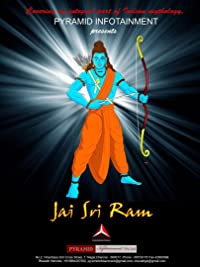 Jai Sri Rama (English)