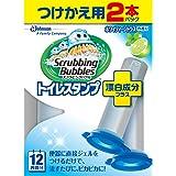 スクラビングバブル トイレ洗浄 トイレスタンプクリーナー 漂白プラス ホワイティーシトラスの香り 付替用2本セット 38g×2本
