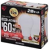 アイリスオーヤマ LED電球 口金直径26mm 60W形相当 電球色 広配光タイプ 2個パック 密閉形器具対応 LDA8L-G-6T22P