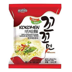 Paldo Fun & Yum Kokomen Ramen Hot Spicy Instant Noodles with Soup, Pack of 10, Chicken Based Broth, Best Oriental Style Korean Ramyun, K-Food, 꼬꼬면 120g x 10