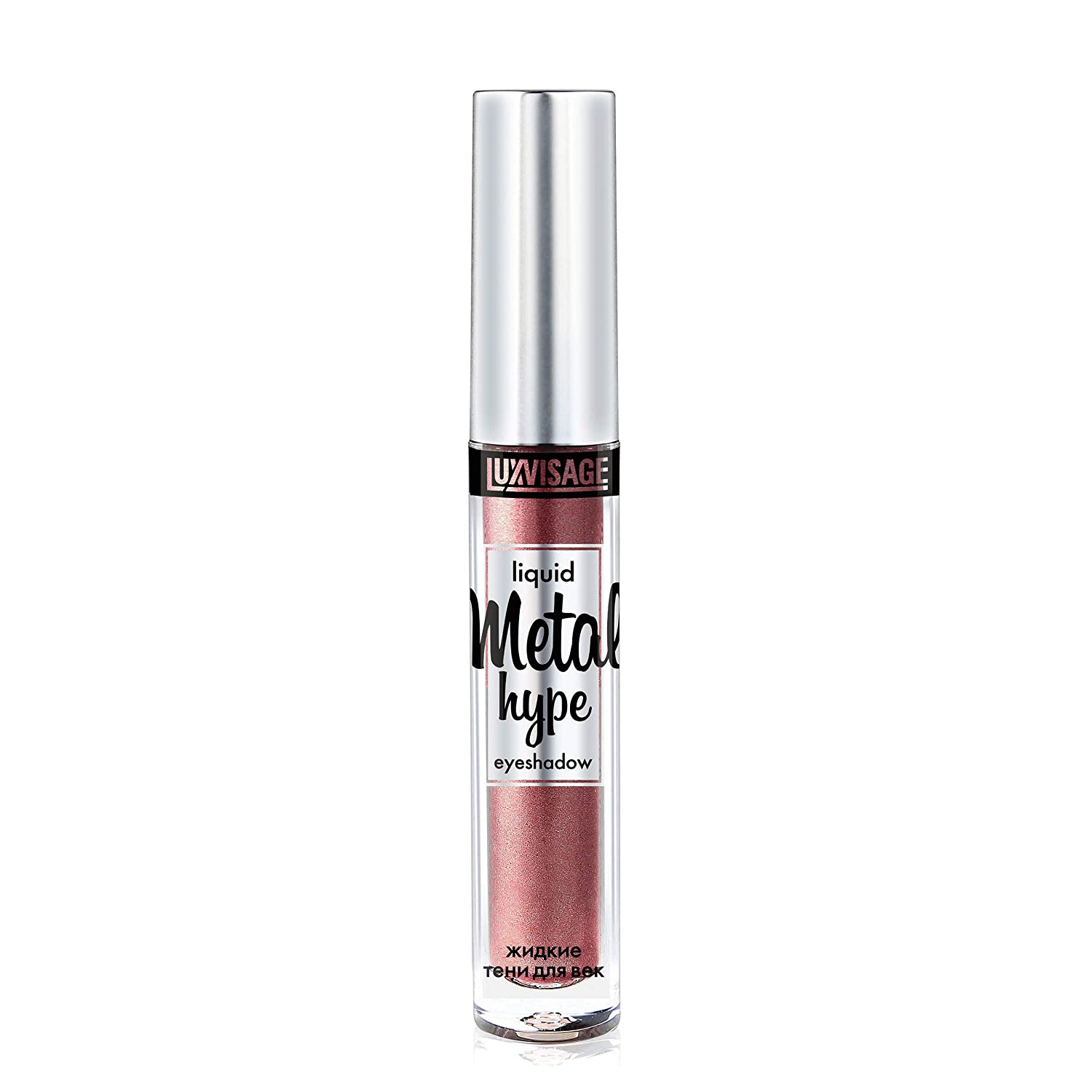 Luxvisage Long Lasting Highly Pigmented Metallic Liquid Eyeshadow Metal Hype, Color 11 Red Copper