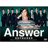 Answer―警視庁検証捜査官 DVD-BOX【DVD】