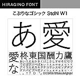 OpenType こぶりなゴシック StdN W1 [ダウンロード]