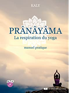 Pranayama Yoga  Amazon.fr  Various  DVD   Blu-ray e20f9dcdcb9