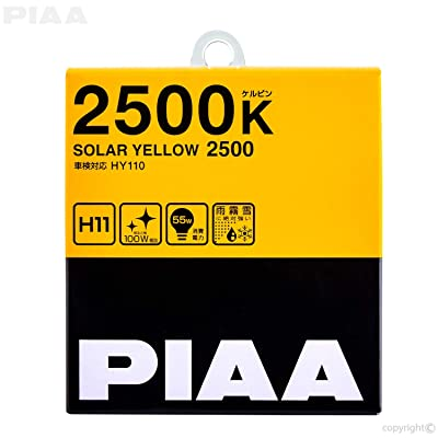PIAA 22-13411 Solar Yellow H11 Light Bulb (2500K - 12V 55W), 2 Pack: Automotive