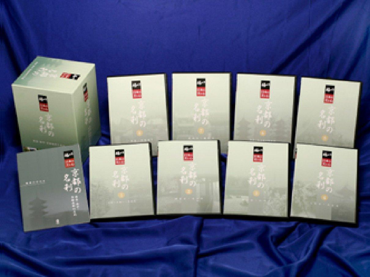 極める日本の美と心 京都の名刹 全8巻 洛西洛中京都南部の名刹 [DVD] B001TVCT6C