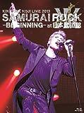 KIKKAWA KOJI LIVE 2013 SAMURAI ROCK –BEGINNING- at日本武道館(Blu-ray初回限定盤(BD+CD))