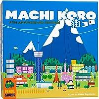Machi Koro 5th Anniversary Edition