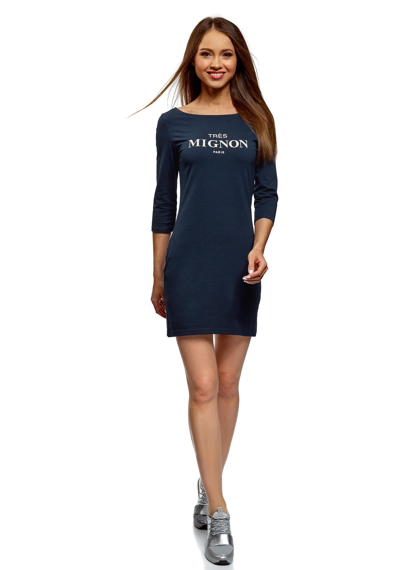 oodji Ultra Mujer Vestido de Punto con Estampado product image