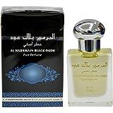 Al-Haramin Perfumes Black Oudh Roll-on (Attar) for Men and Women, 15ml