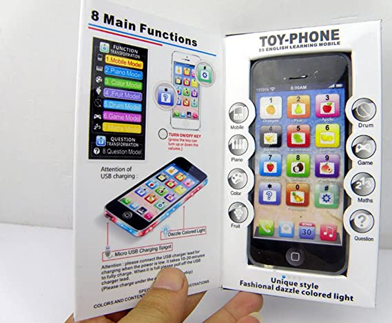 Amazon Cooplay White Yphone Y Phone Toy Play Music Cell Phone