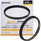 HAKUBA 49mm レンズフィルター 保護用 SMC-PRO レンズガード 高透過率 薄枠 日本製 CF-SMCPRLG49