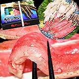 タラバ 生食OK カット済 特大たらば 生タラバガニ 1kg ノルウェー 産、ロシア 産 カニ