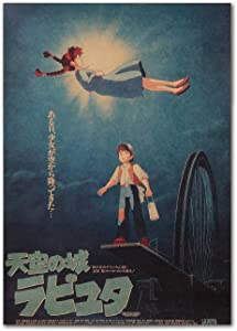 Vintage Laputa Castle in The Sky Anime Poster 20 x 14 Inch Unframed Kraft Paper Studio Ghibli Poster Hayao Miyazaki Collection Retro Japanese Movie Poster Old Style Anime Wall Decor Wall Art Home Decor Posters Under 10 Dollars