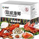 星农联合 环球甄选海鲜3888型礼券 含帝王蟹等10种海鲜食材