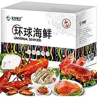 星农联合 环球甄选海鲜3688型礼券 含波龙等10种海鲜食材