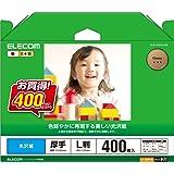 エレコム 写真用紙 光沢紙 厚手 L判サイズ 400枚入り 【日本製】 EJK-GANL400