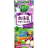 カゴメ 野菜生活100 北海道ベリーミックス 200ml×24本