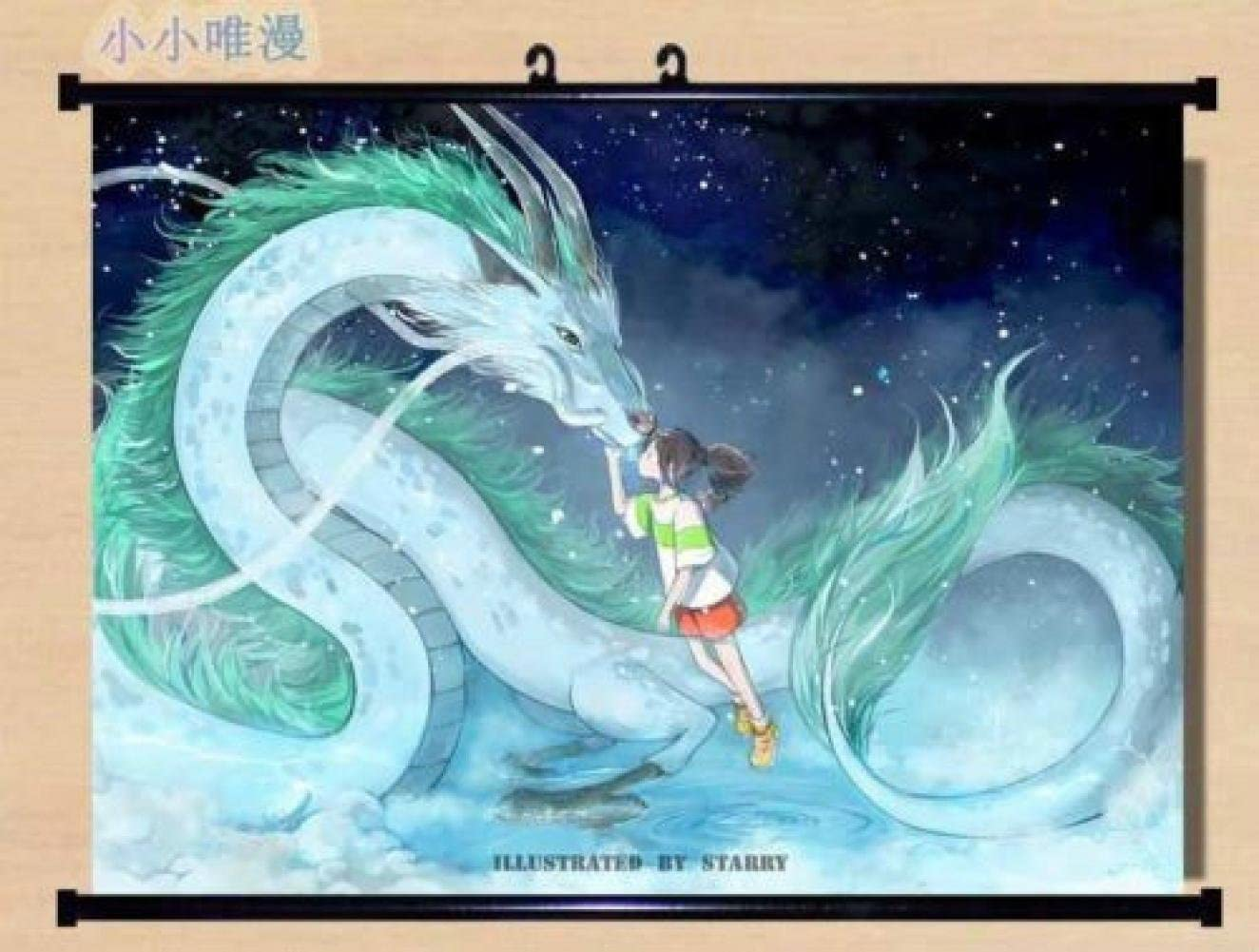 Amazon Com Cartoon World Spirited Away Ogino Chihiro And Nigihayami Kohakunushi Wall Scroll Poster Posters Prints