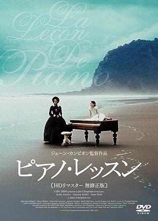 ピアノ 映画