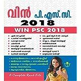 WIN Kerala PSC Exam Book(2017)