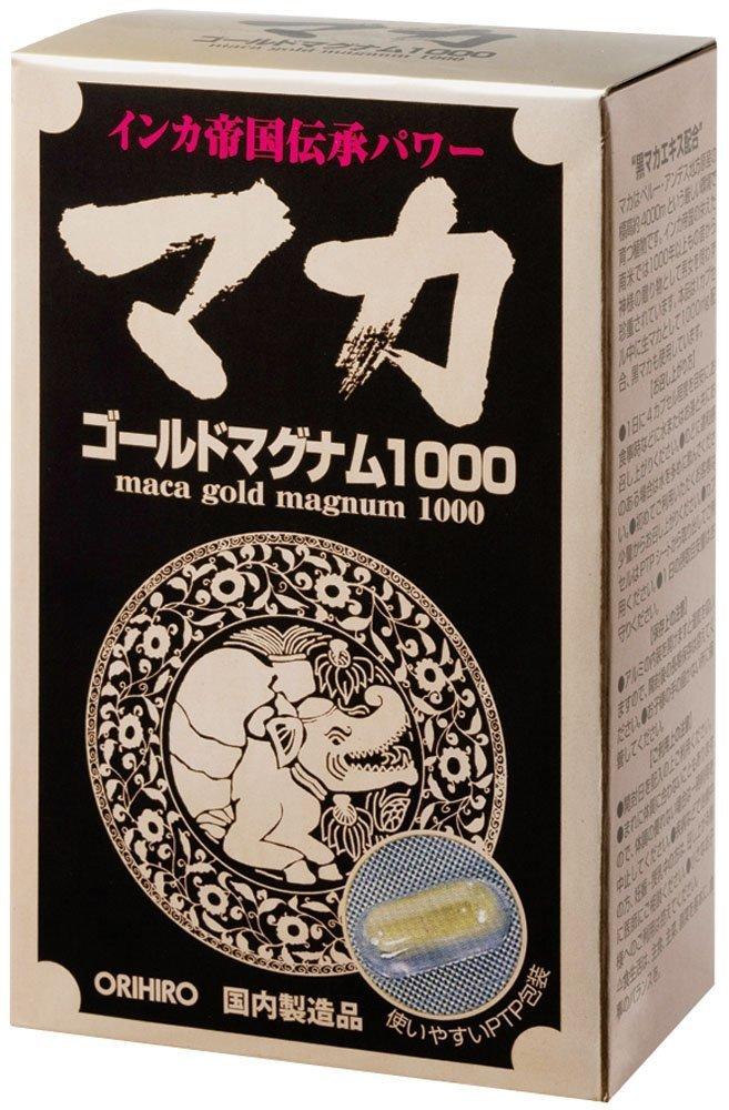 オリヒロ マカ ゴールドマグナム1000 90粒【5箱セット】 B009BDI8QK