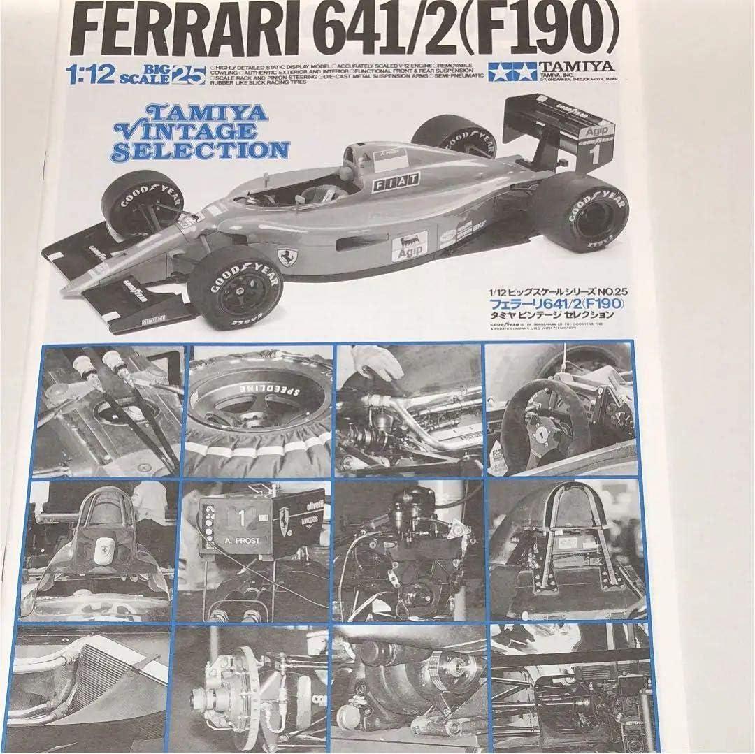 TAMIYA B Parts 1//12 12025 Ferrari 312T4