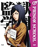 Prison School #03 (Eps 09-12) (Ltd) (Blu-Ray+Dvd)