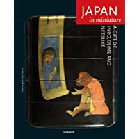 Japan in Miniature: A Gift of Inro, Ojime und Netsuke