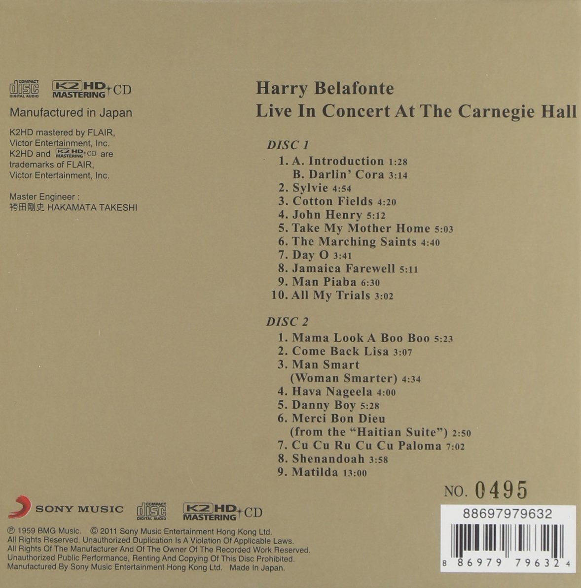 Live At Carnegie Hall (K2HD Master)