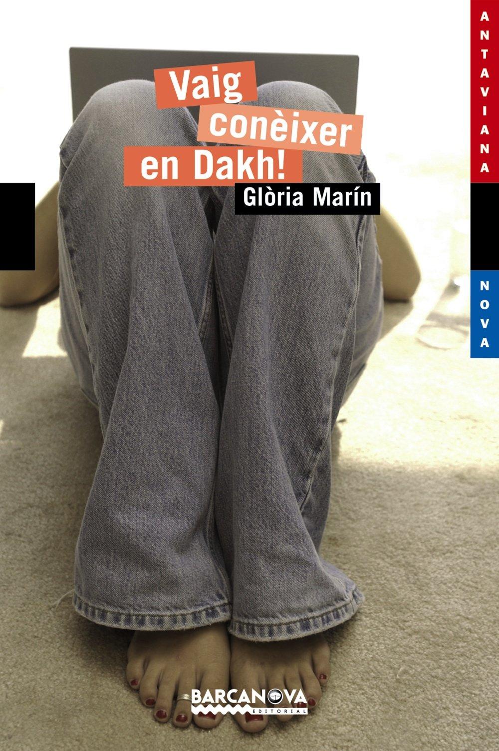 Vaig Coneixer En Dakh! / I Met Dakh! (Catalan Edition) ebook