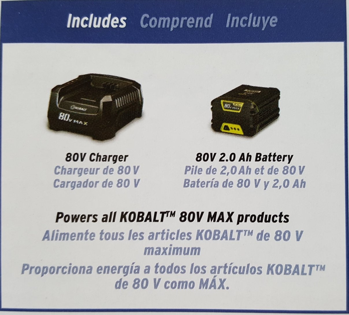 Amazon.com : Kobalt 80-Volt Max 16-in Straight Brushless ...