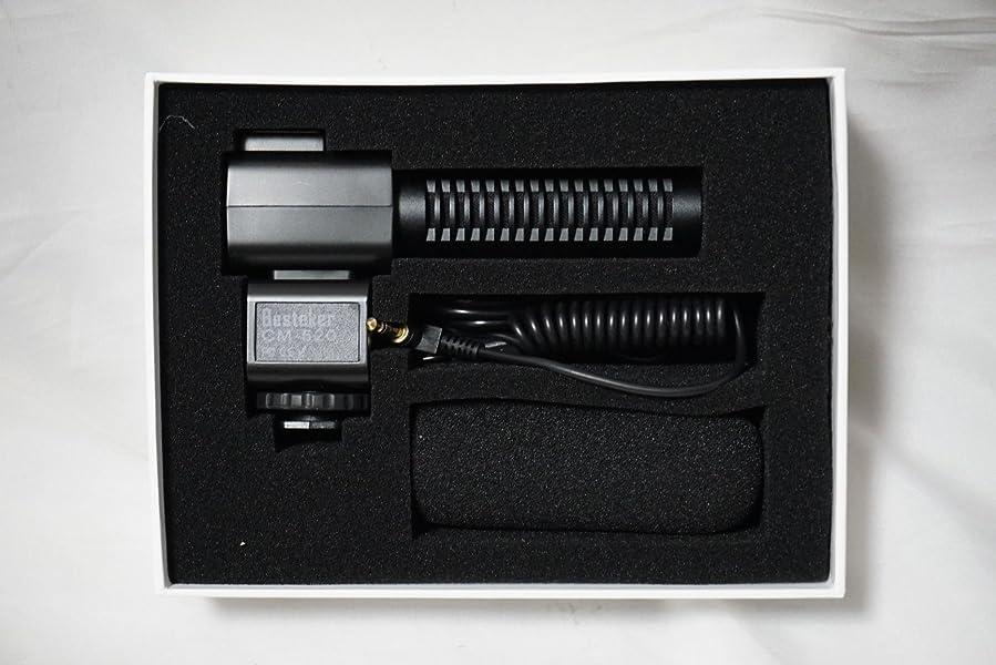 HDビデオカメラ-Besteker-ポータブルデジタルカメラ-デジタル120倍ズーム-リモコン・カメラ用外付けマイク付き
