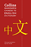 Collins Mandarin Chinese to English (One Way) Dictionary