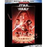 Star Wars: The Last Jedi (Feature) [Blu-ray]