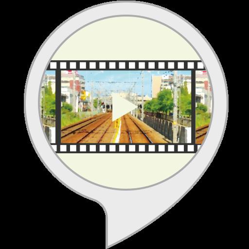 癒しの旅動画